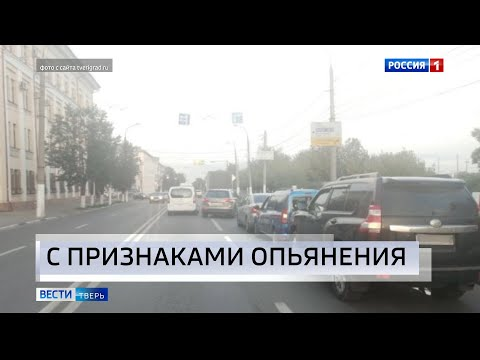 Происшествия в Тверской области   19 августа   Видео