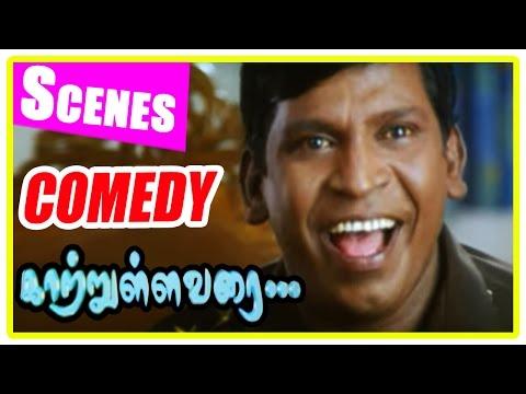 Kaatrulla Varai Tamil Movie | Comedy scenes | Jai Akash | Vadivelu | Aarthi | Pranathi