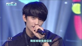live b1a4 what s happening 2013 05 19 繁體中字