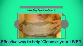Всё о Кембрийской голубой глине - All about Cambrian blue clay