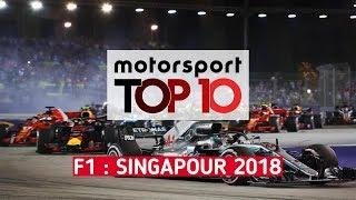 Les 10 faits marquants du GP de Singapour