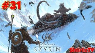 """The Elder Scrolls V - Skyrim """"Прохождение #31"""" Освободили остров [60fps]"""