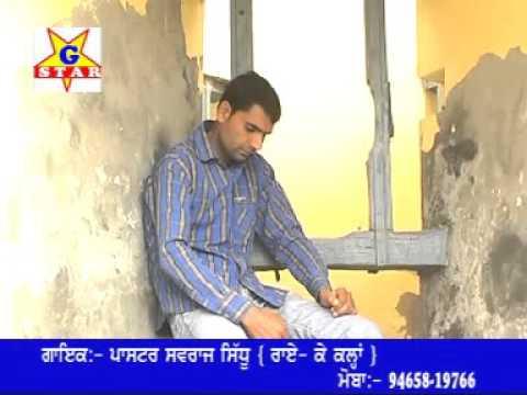 Mashe Song.. paap vich lok sin Shivraj sidhu
