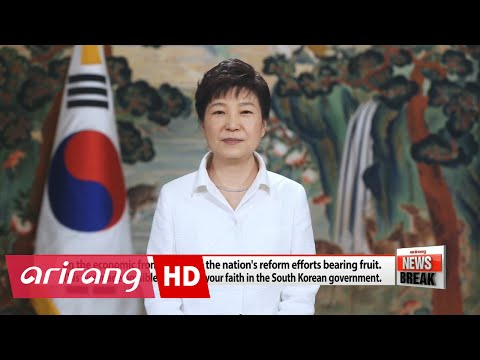 Chuseok greeting from President Park Geun-hye