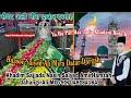 Mira Datar Dargah Sharif  Qawwwali |GUJARAT HE DATAR KE NISHABT KA SAMNDR HAQ DATAR YA DATAR|