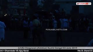 [LIVE] Chogawan (Amritsar) Kushti Dangal 03 June 2019