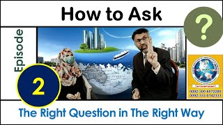 How to Ask tнe Right Question in the Right Way | Episode 2 | Dr. M Rafi Mujahid | SILAH | Jauharabad
