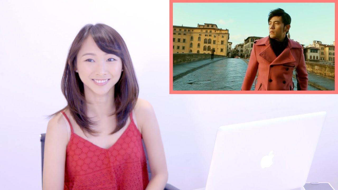 ABCs React to JAY CHOU | 美國華裔看周杰倫 (床邊故事, 算什麼男人, 不能說的秘密)