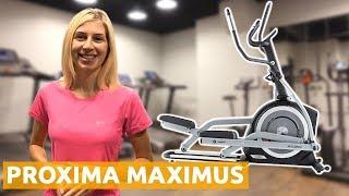 Эллиптический тренажер PROXIMA MAXIMUS