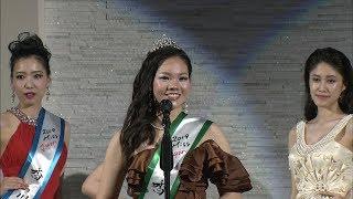 香川NO.1美女は?ミス・ジャパン香川大会 グランプリは高松市出身の会社員 thumbnail
