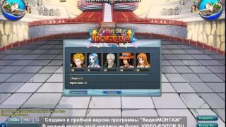 Игра (Pirate-Story ) для любителей ван-пис !! Эпичные бои с сильными игроками)(, 2014-06-04T19:38:37.000Z)