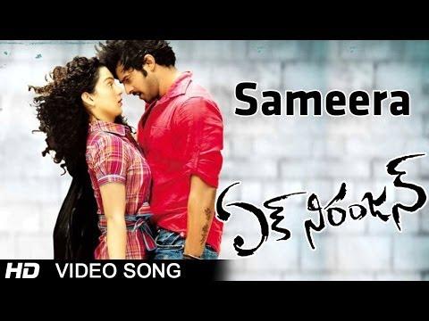 Sameera Video Song || Ek Niranjan Movie || Prabhas || Kangna Ranaut