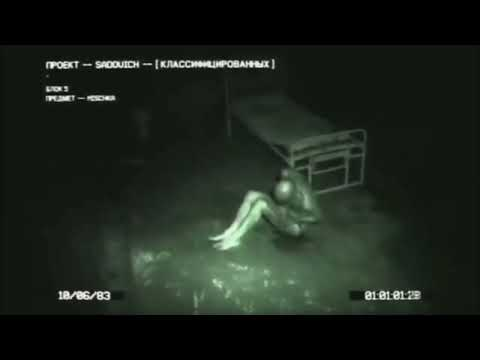 El verdadero vídeo del proyecto Abigail área 51 (SIN TERROR)