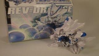 Cross Fight B-Daman Review - CB-08 REV=DRAVISE