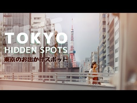 Where I Live and Play in Tokyo || + Tips from a Personal Travel Concierge