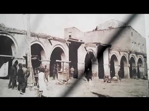 Старый Ереван. Фото
