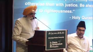 Prof. Harjinder Singh Bhatia at Bangalore Peace Symposium 2017 by Ahmadiyya Muslim Community