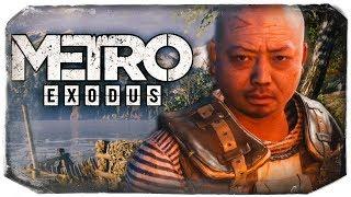 ТАЙГА. ЛЕС ПОЛНЫЙ ТАЙН ● Metro Exodus #7