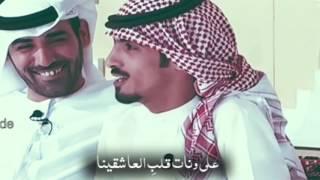 سلطان ال شريد | خمر مباح