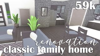 ROBLOX Bloxburg | Renovations: Classic Family Home 59k