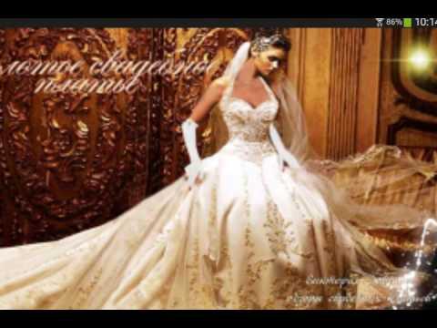 То-10 самых красивых свадебных платьев