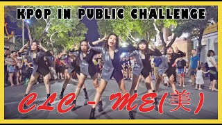 [KPOP IN PUBLIC CHALLENGE] CLC(씨엘씨) _ ME(美) | Dance cover by GUN Dance Team from Vietnam