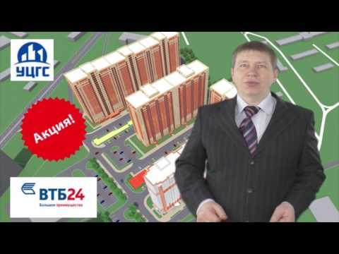 ШОК! Ульяновцы не ожидали, что ВТБ-24 готов на это...