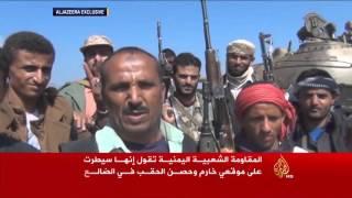 تقدم المقاومة الشعبية بمحافظة الضالع جنوبي اليمن