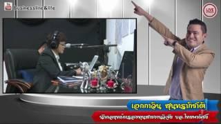 Business Line & Life 6-01-60 on FM.97 MHz