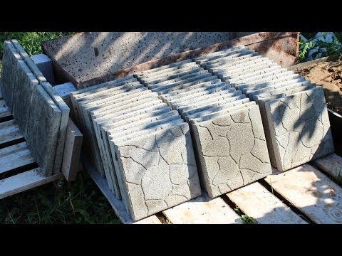 видео: Тротуарная плитка своими руками - экономно и практично