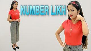 NUMBER LIKH - Tony Kakkar | Nikki Tamboli | Anshul Garg | Easy Basic Dance Steps | Aakanksha Gaikwad