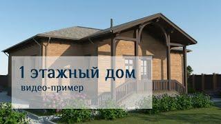 Проект дома по Васту 1 и 2 этажа