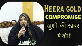 Heera Gold Compromise Today - Nowhera Shaikh Heera Gold Latest News