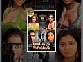 Murattu Singam முர்ரட்டு சிங்கம் 2011 Tamil Full Movie Ravi Teja, Richa ,Deeksha Seth