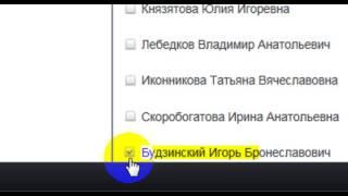 Инструкция по проверки своих документов на сайте Арбитражного суда