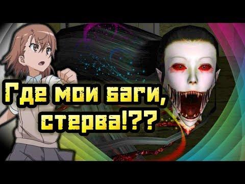Обновление Eyes: The Horror Game!!!