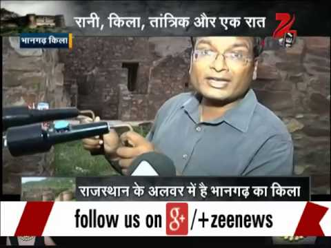 Mystery Behind Bhangarh Fort In Alwar District Of Rajasthan- Part II