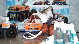 Лего сити арктика 60195