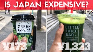 Average Daily Cost in Tokyo Japan | Is it Expensive?  (feat. DJI Osmo Mobile 2 )