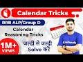 6:00 PM RRB ALP/Group D I Reasoning by Hitesh Sir| Calendar Part 1 |अब Railway दूर नहीं IDay#32