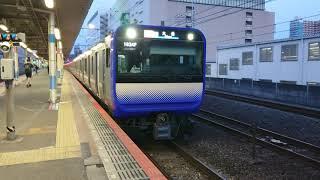E235系1000番台J-04編成+F-07編成 快速大船行き 船橋駅発車
