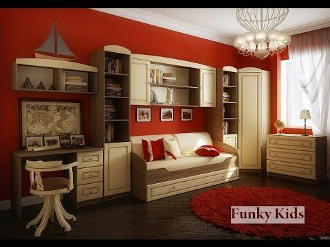 """Детская модульная корпусная мебель, комната Фанки Крем. Интернет-магазин """"Лайтик"""""""