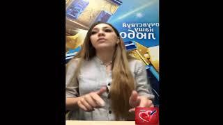 Алёна Рапунцель прямой эфир 27 09 2018 Дом2 новости 2018