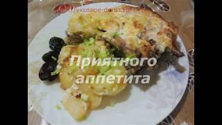 Свиная корейка запеченная в духовке с картофелем и черносливом