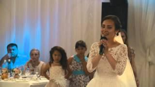 Песня невесты жениху на свадьбе