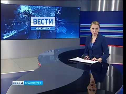 ДТП в Назаровском районе унесло жизни четырёх человек