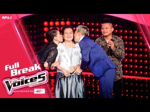 Blind Auditions - Full - (สำรอง) - วันที่ 25 Sep 2016 Part 4/6