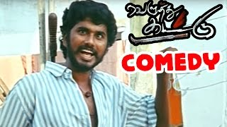 Veluthu Katu | Veluthu Kattu full Movie Comedy Scenes | Kathir Comedy | Archana Sharma | Arundhati