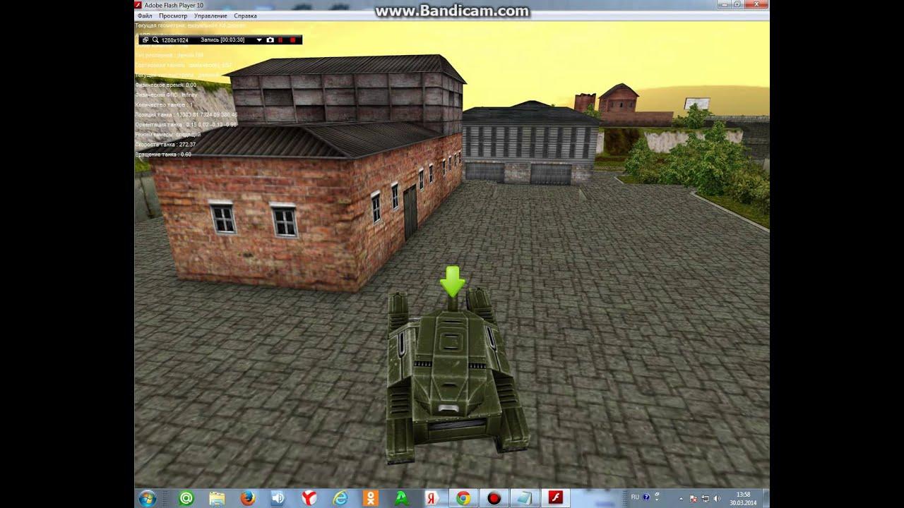 Играть в танки онлайн скачать на компьютер