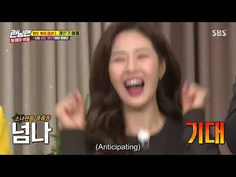 Turbo Black Cat [Running Man E432]